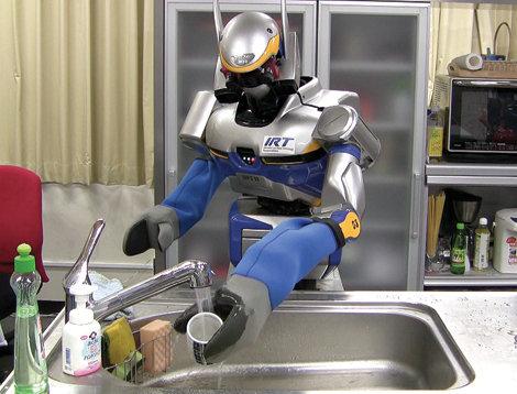 Robot qui fait le ménage prix