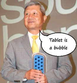 Acer CEO: Tablet PC is a bubble
